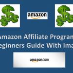 amazon affiliate banner