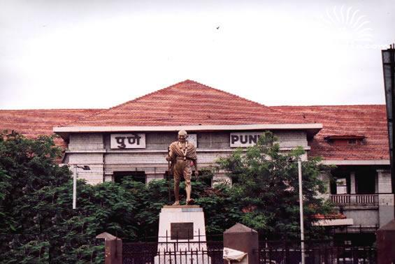 The Pune Junction Railway Station