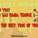 How to visit Shirdi Sai Baba Temple